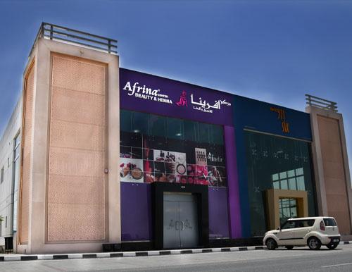Afrina Al Maliha Branch