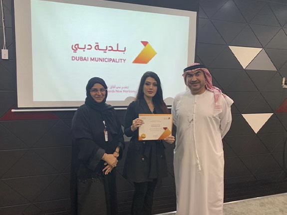 Dubai Municipality Awards 30 December 2019