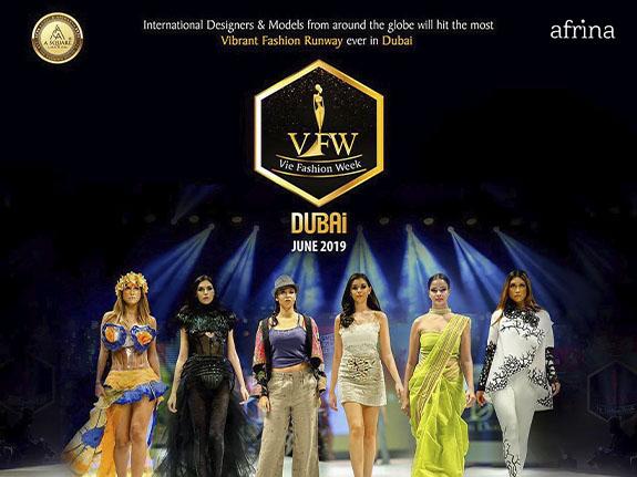 International Fashion Week 28 June 2019