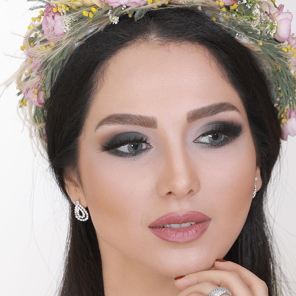 Afrina Make Up