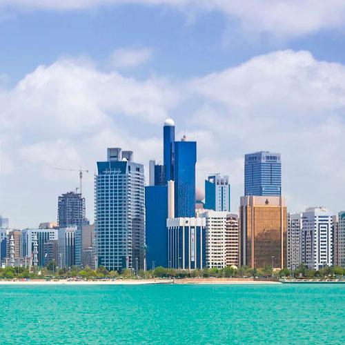Afrina Abu Dhabi Branch - Blog