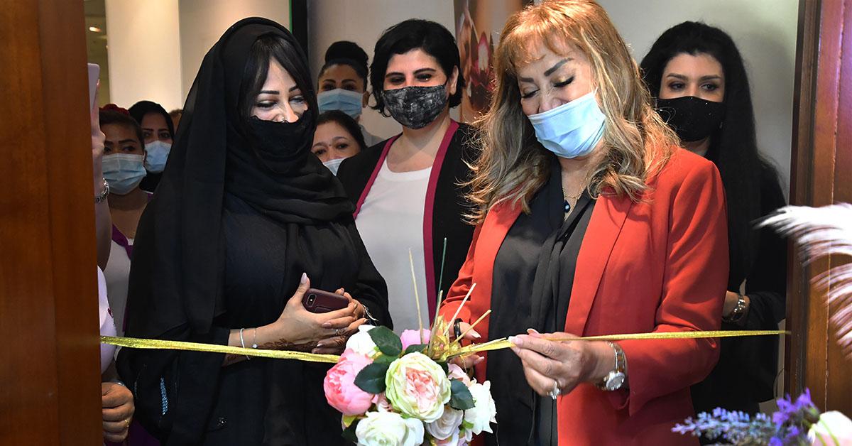 Afrina Abu Dhabi New Branch Opening