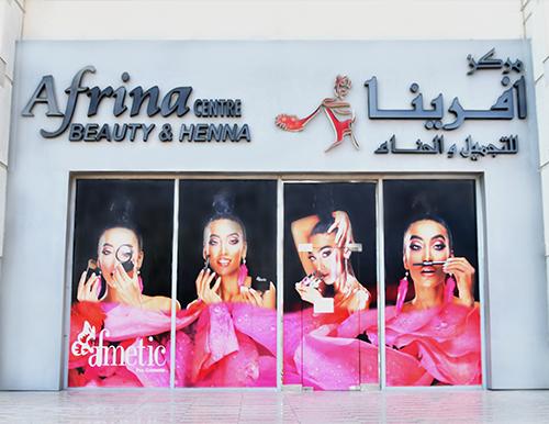 Afrina Beauty Century Mall Branch