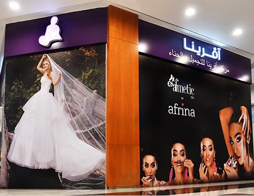 Afrina Beauty DIFC Branch