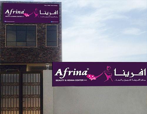 Afrina beauty center Al Khezamia Branch